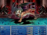 ETERNAL QUEST GAIDEN