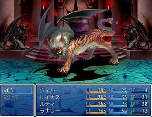 ETERNAL QUEST GAIDEN Game Screen Shots