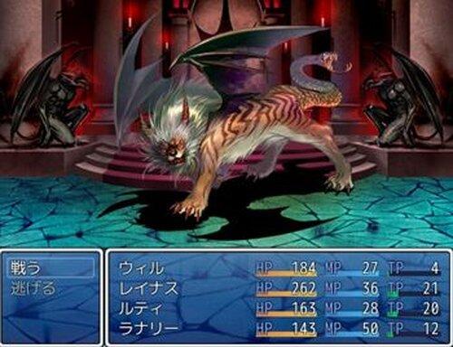 ETERNAL QUEST GAIDEN Game Screen Shots