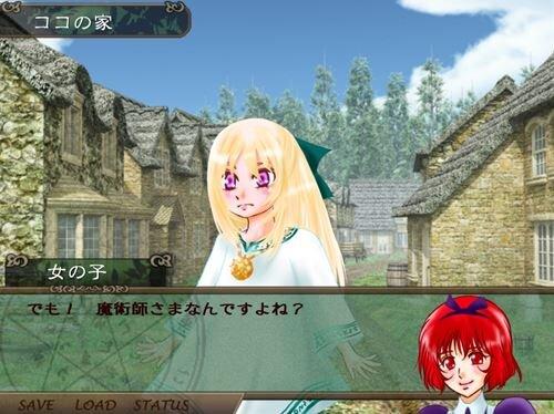 魔術師の日常 序~はじまりの物語のはじまり~ Game Screen Shot1