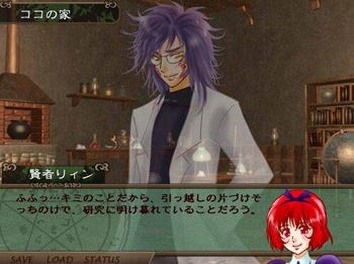 魔術師の日常 序~はじまりの物語のはじまり~ Game Screen Shot3