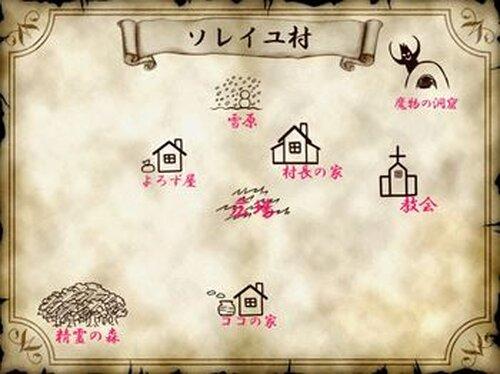 魔術師の日常 序~はじまりの物語のはじまり~ Game Screen Shot4