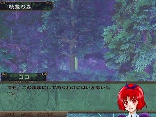 魔術師の日常 序~はじまりの物語のはじまり~ Game Screen Shot5