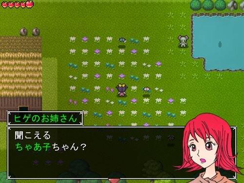 ずんべちょどろんこラビリンス Game Screen Shot1