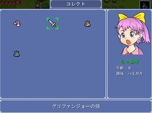 ずんべちょどろんこラビリンス Game Screen Shot3