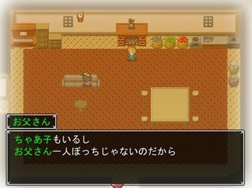 ずんべちょどろんこラビリンス Game Screen Shot5