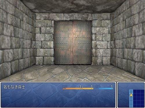 使い捨て勇者 Game Screen Shot1