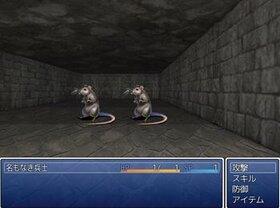 使い捨て勇者 Game Screen Shot3