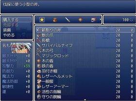 使い捨て勇者 Game Screen Shot4