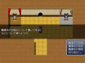 使い捨て勇者 Game Screen Shot5
