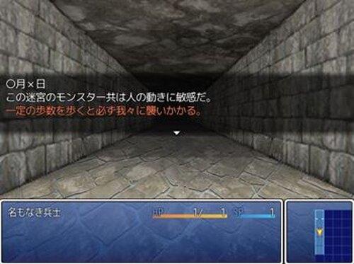 使い捨て勇者 Game Screen Shots