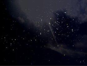 夜空ディスタンス Game Screen Shot3