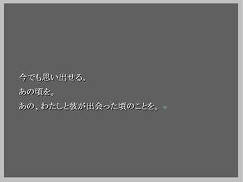 夜空ディスタンス Game Screen Shots