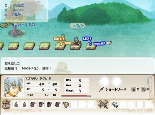 ステップステップ2 Game Screen Shot