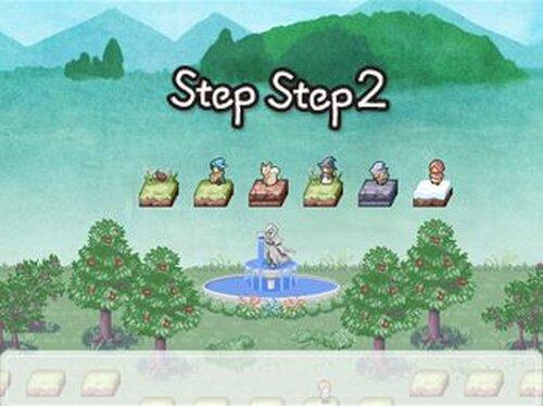 ステップステップ2 Game Screen Shot2