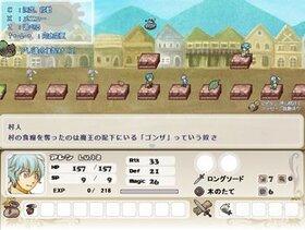 ステップステップ2 Game Screen Shot3