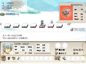 ステップステップ2 Game Screen Shot4