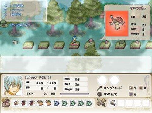 ステップステップ2 Game Screen Shot5