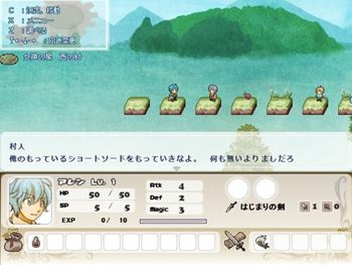 ステップステップ2 Game Screen Shots