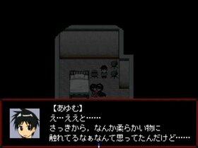 記憶少女THE END Game Screen Shot2