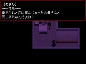 記憶少女THE END Game Screen Shot4