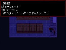 記憶少女THE END Game Screen Shot5