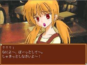 RPG風法律にうもん! Game Screen Shot2