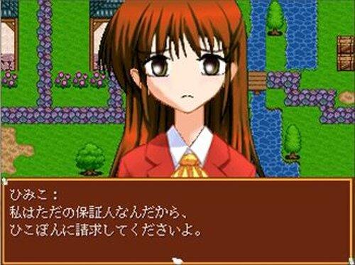 RPG風法律にうもん! Game Screen Shot4