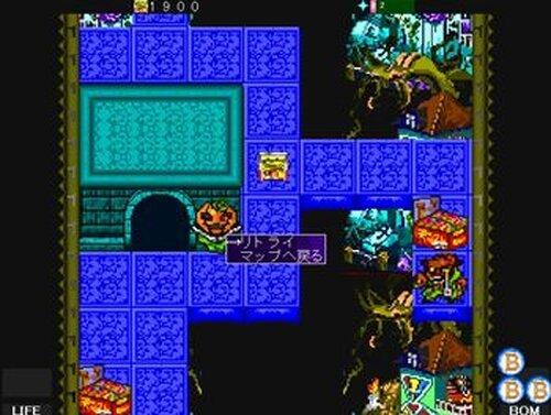 モンストバスター Game Screen Shot5