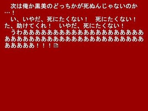 テレフォン 第1話 Game Screen Shot3