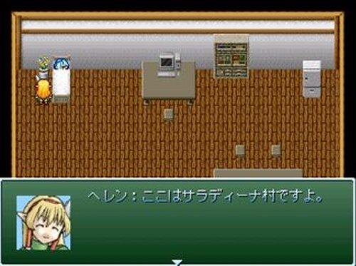 ハンバーグゲーム Game Screen Shot3