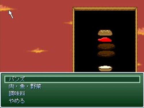 ハンバーグゲーム Game Screen Shot5