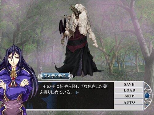 侵略!ゼーロス島 Game Screen Shot1