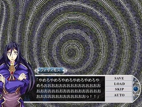 侵略!ゼーロス島 Game Screen Shot3