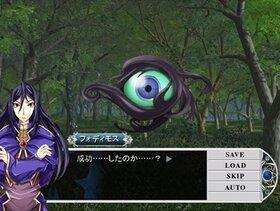 侵略!ゼーロス島 Game Screen Shot4