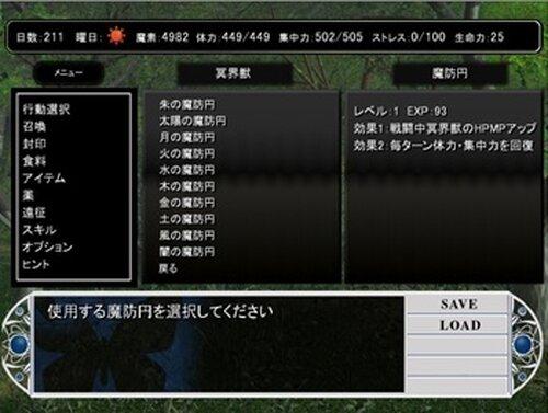 侵略!ゼーロス島 Game Screen Shot5