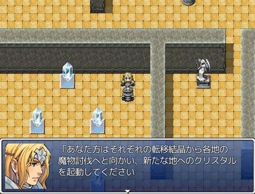 鈍色の帝国兵 Game Screen Shot1