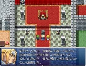 魔王、クビになりました。 Game Screen Shot3