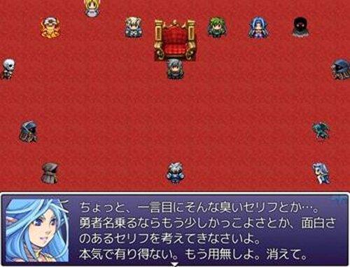 魔王、クビになりました。 Game Screen Shot4