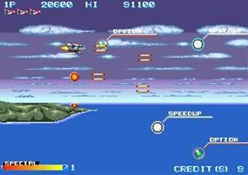 REVOLGEAR II -SECOND BRIGHTNESS- Game Screen Shot3