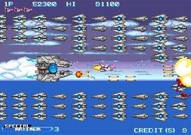 REVOLGEAR II -SECOND BRIGHTNESS- Game Screen Shot4