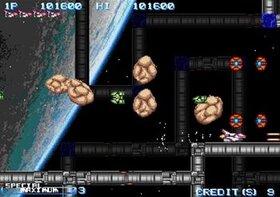 REVOLGEAR II -SECOND BRIGHTNESS- Game Screen Shot5