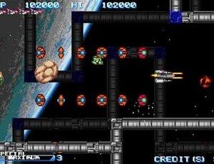 REVOLGEAR II -SECOND BRIGHTNESS- Game Screen Shot