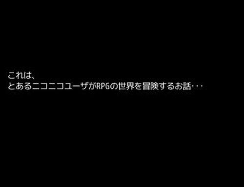 タニツクRPG物語 Game Screen Shot3