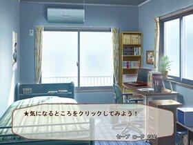 ニートのゆるい一日 Game Screen Shot3