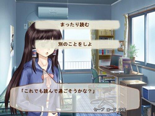 ニートのゆるい一日 Game Screen Shot4