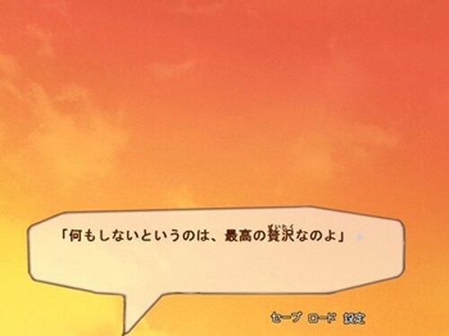 ニートのゆるい一日 Game Screen Shot5