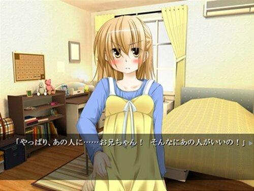 お兄ちゃんの世話を焼くのは妹の特権です Game Screen Shot4