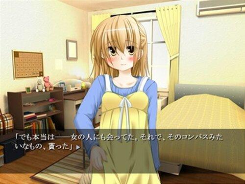 お兄ちゃんの世話を焼くのは妹の特権です Game Screen Shots