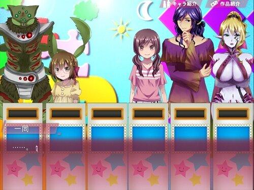 ハラレンジャーでいらない子ゲーム Game Screen Shot1